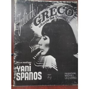 CARISCH - Juliette Greco Chante Les Poetes Yani Spanos